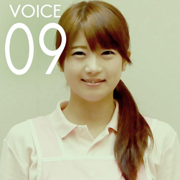 VOICE09